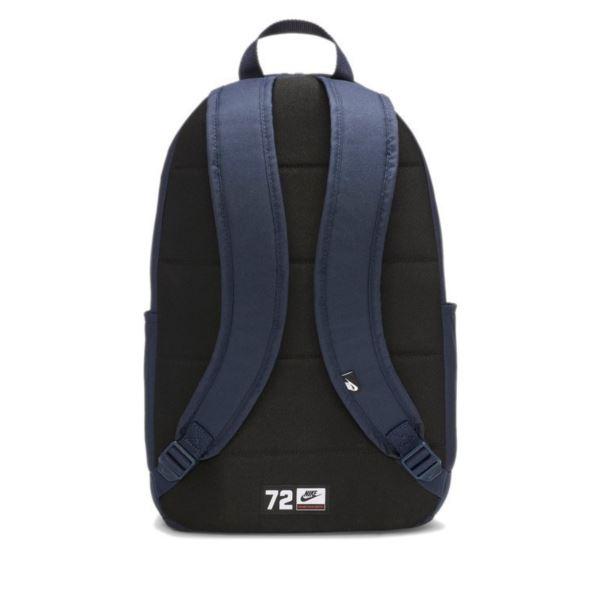 Nike elmntl bkpk 2.0 VNT 1 BA5876-453